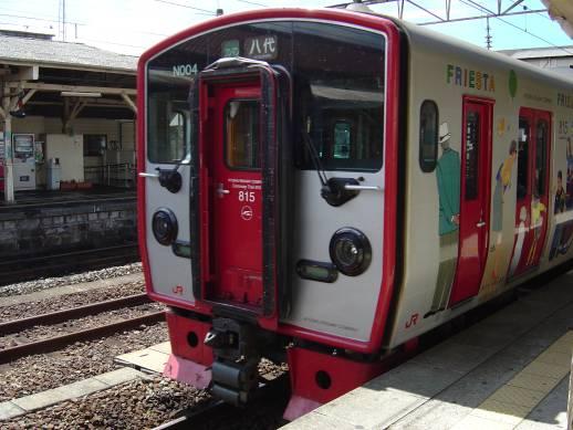 815系電車