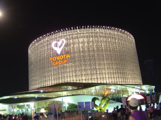 トヨタパビリオン夜景
